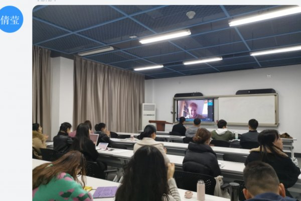 Turistica's professors lectured students of the Chinese University of Ningbo